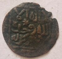 GREAT MONGOLS . MONGKHE KHAN.  MANGU   SMALL NOMINAL. MINT T