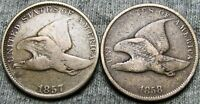 1857 AND 1858 FLYING EAGLE CENT PENNY LOT ---- TYPE COIN LOT ----  W496