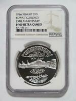 KUWAIT 1986 5 DINARS SILVER PROOF WORLD COIN  NGC PF69UC