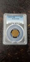 1909-S VDB PCGS VF35 LINCOLN CENT - KEY DATE