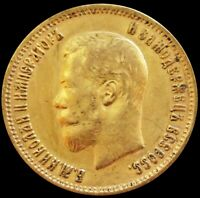 1899  GOLD RUSSIA 10 ROUBLES 8.60 GRAMS NICHOLAS II COIN