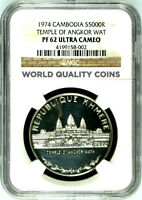 CAMBODIA 1974 SILVER 5000 RIELS TEMPLE OF ANGKOR WAT KHMER NGC PF62 MINTAGE 800