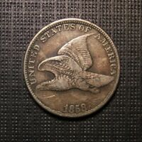1858 FLYING EAGLE CENT PENNY LARGE LETTER VARIETY