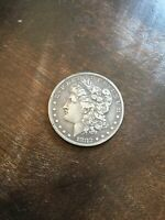 EARLY 1882 MORGAN SILVER DOLLAR - 90 US COIN