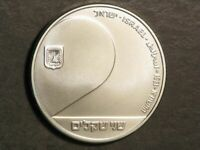 ISRAEL 1981 2 SHEQULIM 'PEOPLE OF THE BOOK'  SILVER CROWN BU