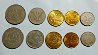 YEMEN ARAB REP: 5 PIECE CIRCULATED COIN SET 0.05 TO 1 RIAL