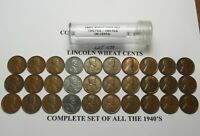 1940 PDS TO 1949 PDS COMPLETE LINCOLN WHEAT CENTS SET GIFT  30 PENNIES LOT 1179