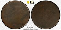 1796 LIBERTY CAP LARGE CENT S-88 PCGS PO01 CAC D. BRENT POGUE COLLECTION LOWBALL