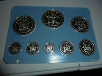 1975 COINAGE OF BELIZE ALL SILVER PROOF SET ALL 8 COINS ARE