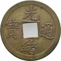 LANZ CHINA KWANGTUNG PROVINCE 1 CASH 1889 QING DYNASTIE  164