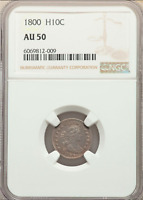 1800 DRAPED BUST HALF DIME NGC AU50 MONSTER ABOUT UNCIRCULATED SPECIMEN