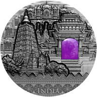 INDIA IMPERIAL ART 2 OZ SILVER COIN WITH AGATE INSERT NIUE 2