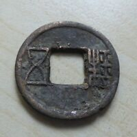 CHINA HAN DYNASTY CASH COIN 1ST CENTURY LOT A