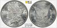 1895-S MORGAN SILVER DOLLAR PCGS MINT STATE 64  STRONG STRIKE