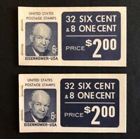 UNITED STATES 1393A 2 COMPLETE BOOKLETS EISENHOWER MNH