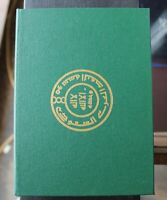 KINGDOM OF SAUDI ARABIA 1408 HIJRA 1988 PROOF COIN COLLECTION 5 COINS