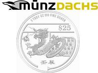 $25 LUNAR YEAR OF THE DRAGON SINGAPORE 2012 5 OZ SILVER PROOF MINTAGE ONLY 250
