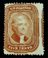 NYSTAMPS US STAMP  27 MINT WITH GUM H $80000