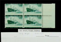 NYSTAMPS US ERRORS FREAKS ODDITIES STAMP MINT OG H PERF SHIFT BLOCK OF 4