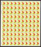 2524A TULIP MNH SHEET FACE VALUE $29