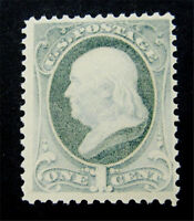 NYSTAMPS US STAMP  206 MINT OG NH $225