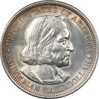 1892 COLUMBIAN SILVER COMMEMORATIVE HALF DOLLAR   DECENT EXAMPLE W/ MINOR ISSUE.