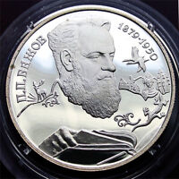 RUSSIA 2 ROUBLES 1994 SILVER PF  PAVEL BAZHOV - URAL TALES