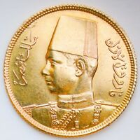 SPECIMEN 1938 EGYPT GOLD 50 PIASTRES OF KING FAROUK   CELEBRATING ROYAL WEDDING
