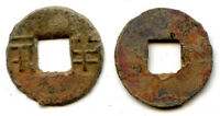 NICE & AUTHENTIC BAN LIANG CASH 175 119 BC WESTERN HAN DYNAS