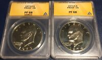 1973-S AND 1974-S PROOF 68 DCAM HALF DOLLAR  ANACS  ESTATE SALE LOT OF 2- COINS