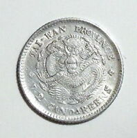 CHINA   TAIWAN PROVINCE   10 CENTS ND  1893 1894    SILVER