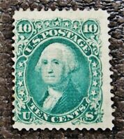 NYSTAMPS US STAMP  96 MINT OG H $2750 GRILL