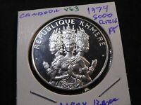 V63 CAMBODIA 1974 5000 RIELS PROOF VERY