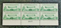 NYSTAMPS US AIR MAIL PLATE BLOCK STAMP  C18 MINT OG NH P BLO
