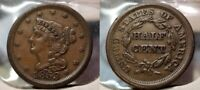 1853 BRAIDED HAIR HALF CENT ATTRACTIVE CHOICE ABOUT UNCIRCUL