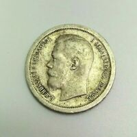 50 KOPEK SILVER COIN FROM 1897 VF CONDITION