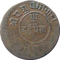 NEPAL 2 PAISA ERROR COIN 1924 OFF CENTER CAT  KM 689.3 VG