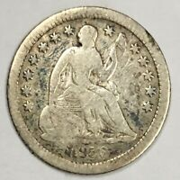 1856 O LIBERTY SEATED HALF DIME 5C  GOOD - ESSENTIAL COLLECTORS ADDITION