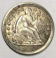 1856 LIBERTY SEATED HALF DIME 5C ABOUT UNCIRCULATED - SLIGHT BEAUTIFUL TONING