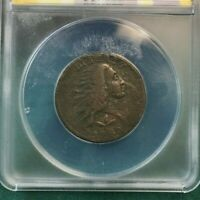 1793 WREATH CENT S-5 - ANACS F-12 DETAILS