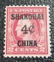 NYSTAMPS US SHANGHAI CHINA STAMP  K2 MINT OG H $25