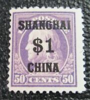 NYSTAMPS US SHANGHAI CHINA STAMP  K15 MINT OG H $575