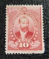 NYSTAMPS US HAWAII OFFICIAL STAMP  O4 MINT OG H $45