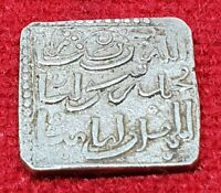 ALMOHAD / ALMOHADS SQUARE DIRHAM SILVER ISLAMIC COIN ANDALUS HIGH GRADE 1.53G