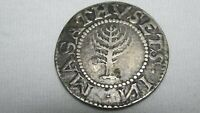 ANTIQUE 1652 MASSACHUSETTS MASATHUSETS PINE TREE SHILLING COLONIAL  COIN NR