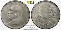 CHINA SILVER DOLLAR FAT MAN $1 1914 L&M 63 ABOUT UNCIRCULATE