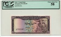 SYRIA 10 POUNDS 1973 CENTRAL BANK PICK  95C W/ CERTIFICATE PCGS 58 ABOUT NEW