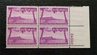 NYSTAMPS US AIR MAIL PLATE BLOCK STAMP  C46 MINT OG NH P BLO