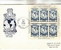 735 BYRD ANTARCTIC EXPEDITION FIRST DAY COVER