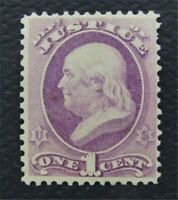 NYSTAMPS US OFFICIAL STAMP  O25 MOGH $250   O15Y1768